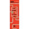 Kép 3/3 - a-fold-alatti-avsut-ajandek-konyveklzo-21_suazad_kiado-kult-konyvek