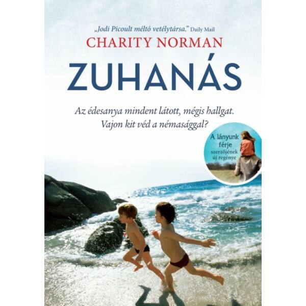 zuhanas